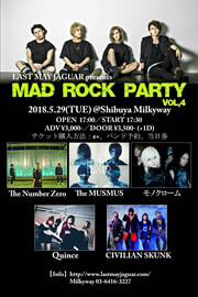 LAST MAY JAGUAR presents『MAD ROCK PARTY Vol.4』
