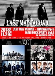 LAST MAY JAGUAR,TIMEWARP pre. 『MAD ROCK PARTY Vol.6』